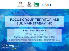 A Bari il 1° Focus Group sul mainstreaming